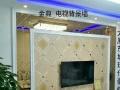 专业设计、订做、安装 电视背景墙