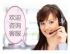 欢迎进入-衢州LG洗衣机各中心)LG售后维修总部电话