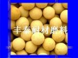 FT--供应各种高铝球、中铝球、耐火球等 高强度研磨用 厂家直销