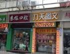 福新路公交站背后,丰州园餐饮店面