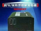 太阳能发电系统 光伏发电系统 逆变器