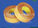 313纤维装饰胶带 网格双面胶胶带 纤维