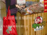 专业生产宣传促销玫瑰花折叠购物袋 房地产 汽车 零售行业