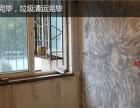专业承接新房装修 二手房翻新 局部装修 墙面粉刷