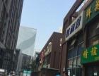 《迅帮网》年利润20至30万普利斯形象店转让