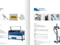 北京昌平恒泰光电提供激光打标刻字打印机激光雕刻机
