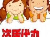 代办广东省安全技术防范系统设计施工维修资质