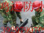 天津 鸿运 专业防水公司承揽各种大小防水堵漏工程
