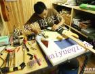 北京修吉他 东城修吉他 崇文门吉他维修