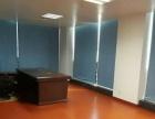 商会大厦 中低层 精装修 有家具 可分租