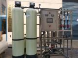 江蘇旭能水處理反滲透設備 純水出理設備 廢水處理設備