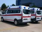 秦皇岛私人救护车出租 服务哪里有