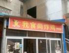 金鸡路 桂林航天工业学院侧门校门 酒楼餐饮 商业街卖场