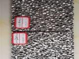 泡沫鋁 吸聲鋁材 隔聲環保泡沫鋁 蘇州銷售
