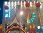 出租拱门飘球气柱 舞台桁架 氦氢气球放飞 承接庆典