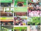 陕西西安教育 托管辅导班加盟 无经验开班加盟 一站式扶持