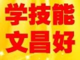 武汉电工培训 电工培训班 -武汉文昌全能电工培训班