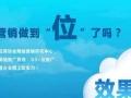 襄阳免费网站建设,关键词布局,新闻发布就在济海富通