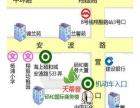 文化教室空余时间 日租短租长租 杨浦安波中原附近