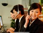 欢迎进入-舟山康佳电视(各中心)售后服务网站电话