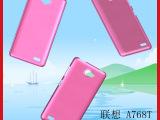 广州标信联想 A768T手机保护壳 喷油硬壳 水晶单片 PC单底
