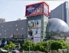 武汉光谷步行街世界城珞喻路口楼顶广告位招租