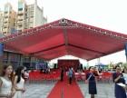 东莞夏季帐篷出租欧式帐篷搭建演出物料提供