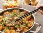 佰味斋三汁焖锅加盟在现在的餐饮界也很受欢迎