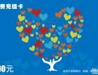 中秋国庆双节或节日活动促销活动礼品卡