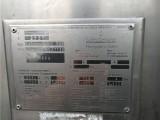 蒸发器500公斤不锈钢蒸发器