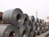 郑州钢板销售,现货卷板,开平板销售,品质服务,一手资源