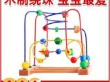 丹妮玩具【爆款】智力大绕珠 早教【益智玩具】 云和木制厂家直销