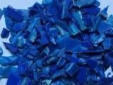 样品:HDPE蓝桶破碎料,大中空破碎料
