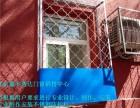 北京朝阳芍药居阳台防盗网安装防盗窗不锈钢防护栏防盗门围栏护窗