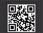 融汇国际微投资平台注册 服务中心