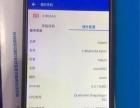 小米Max顶配4G运存128G内存