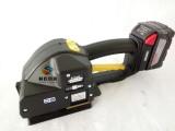 P329手提全自动打包机价格 瑞士进口P329电动打包机