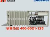 上海锦立果蔬鲜花真空预冷机 真空冷却机