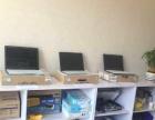 电脑维修,网络维护,服务
