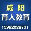 咸阳钢结构工程企业资质专业代理单位