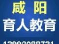 咸阳全国监理工程师岗位资格考试培训签约报名中