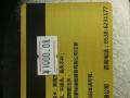 泰安菠萝秘瑜伽健身1000元充值卡