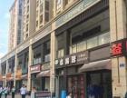 中昂锦绣双轻轨站旁门面单价1 3万小区出入口