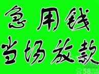 广州房贷:一押二押,共有单签单网签,父母房信用贷
