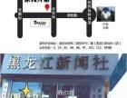 莱特外语(日韩俄德法韩)开学季报名优惠倒计时