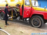 坦洲专业吸粪 坦洲吸肥 坦洲专业高压车疏通管道公司
