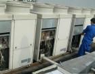 旧空调回收音响功放回收二手家电回收电线电缆回收
