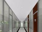 办公室隔断玻璃隔断铝合金中空百叶隔墙高隔断高间隔