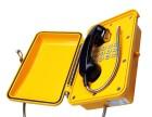 IP电话拨号器设置方法隧道矿井矿山电话机防水防潮IP电话机