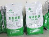 有机肥哪里有供应_青岛有机肥